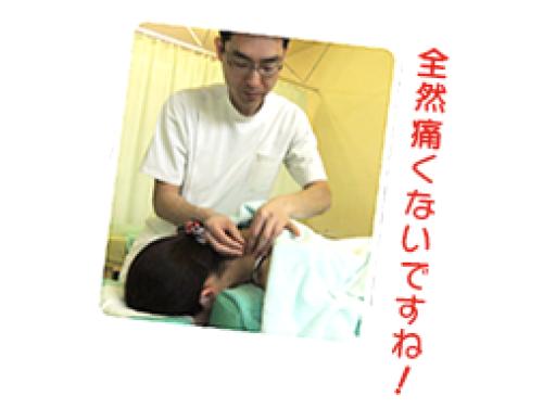 鍼灸施術風景3