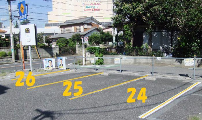 駐車場は3台