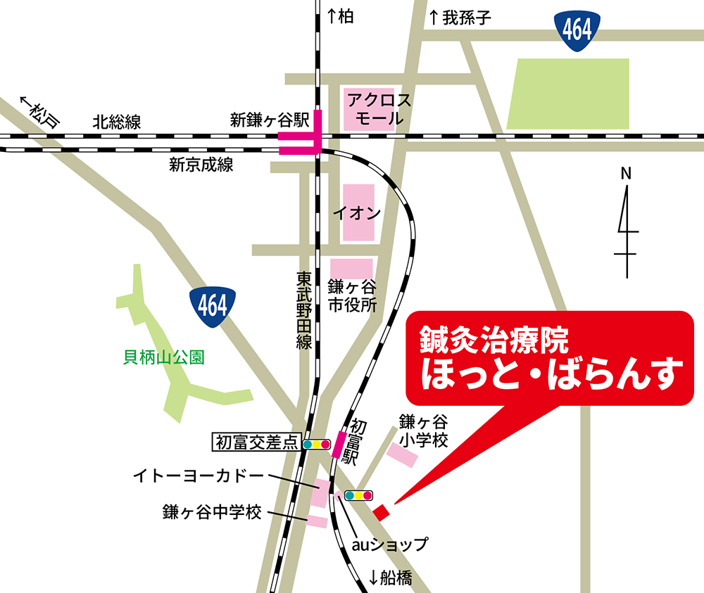 新鎌ヶ谷駅・鎌ヶ谷駅・初富駅