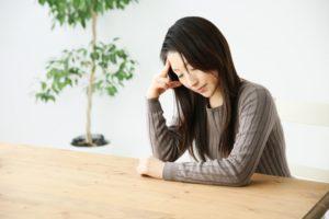 慢性疲労症候群|鎌ヶ谷市(新鎌ヶ谷)