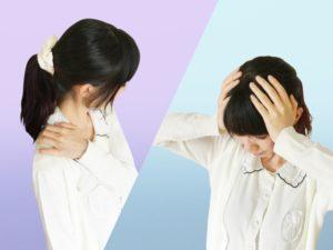 緊張型頭痛の女性|鎌ヶ谷市(新鎌ヶ谷)