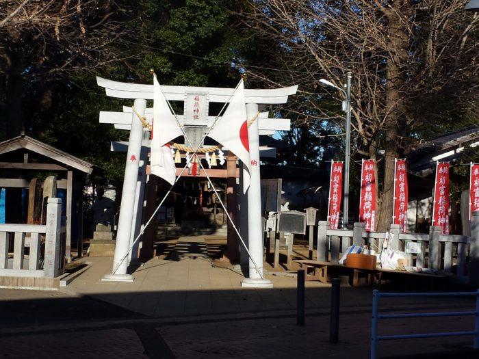 謹賀新年|鎌ヶ谷市(新鎌ヶ谷)の鍼灸院