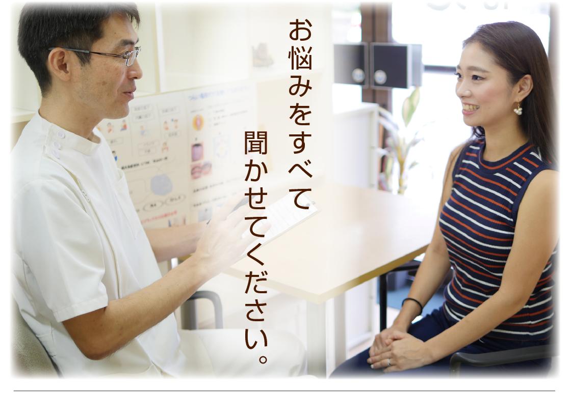 鎌ヶ谷の鍼灸|カウンセリング風景
