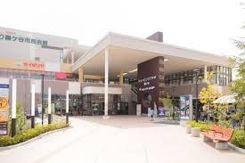 鎌ヶ谷ショッピングプラザ|鎌ヶ谷市(新鎌ヶ谷)の鍼灸院