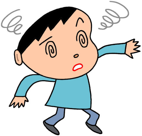 末梢性めまいと鍼灸|千葉県|松戸・船橋・鎌ヶ谷|鍼灸治療院