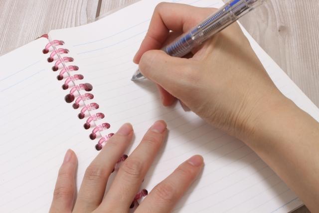 書くだけ健康法|千葉県|松戸・船橋・鎌ヶ谷|鍼灸治療院