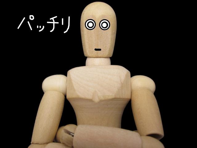 不眠症に鍼灸|千葉県|鎌ヶ谷・船橋・松戸