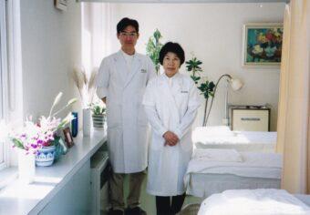 東方鍼灸院での修業時代